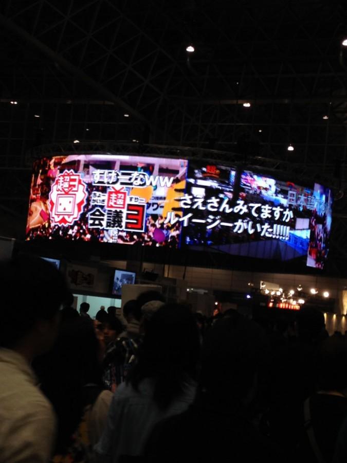 ニコニコ超会議3 2014 幕張メッセ