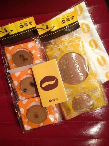 やはぎ煎餅一隆堂 愛知県岡崎市 清水邦浩ギター教室 ウクレレ教室