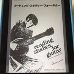 清水邦浩ギターウクレレ教室愛知県岡崎市蒲郡市